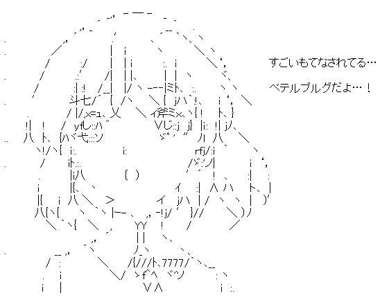 WS001976.jpg