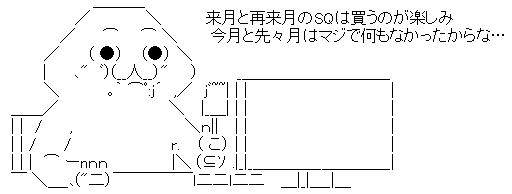 WS002090.jpg