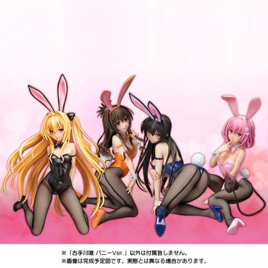 bunny_toloveru_yui_08.jpg