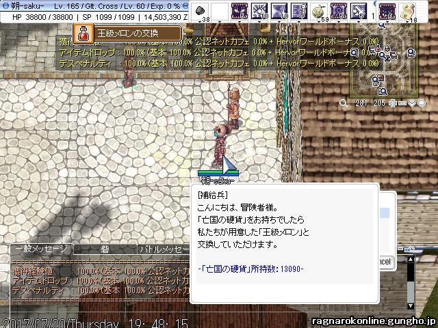 screenHervor213.jpg