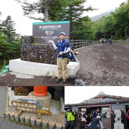 富士登山トップ