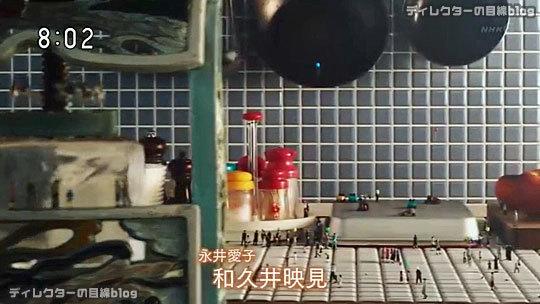 「ひよっこ」のオープニング映像が、後半戦から一部変わってます