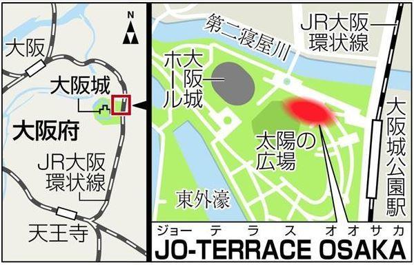 jo-terrace osaka03