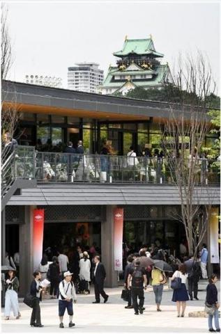 jo-terrace osaka00