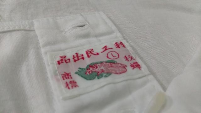hongkong t02