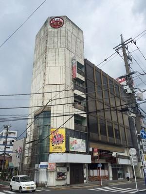 yuurei building