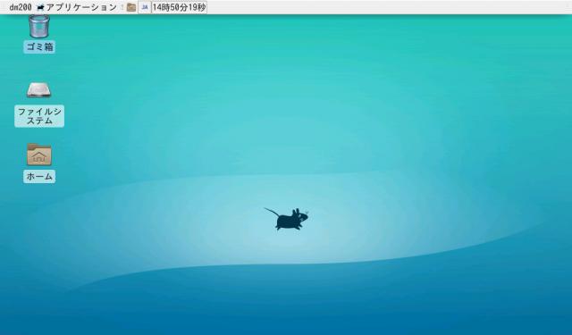 pomera-dm200-linux-ruby-python-00022.png