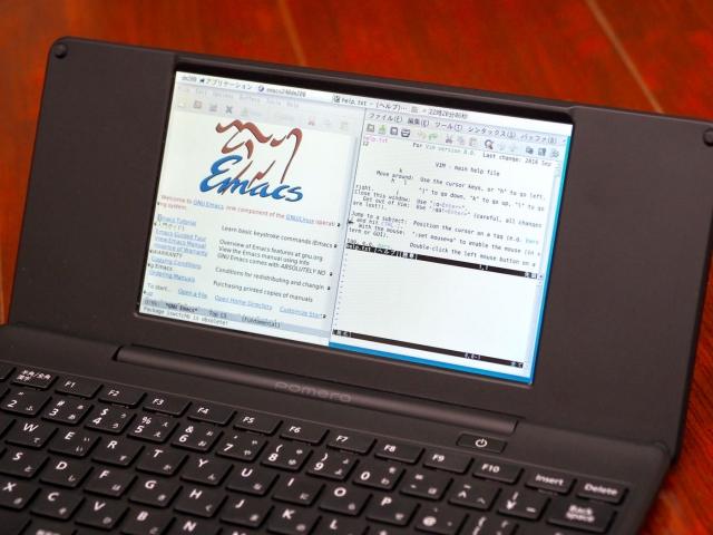pomera-dm200-linux-ruby-python-00035.jpg