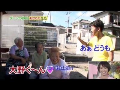 【芸能人サプライズ】嵐の大野智が千葉県鋸南町にサプライズ訪問!