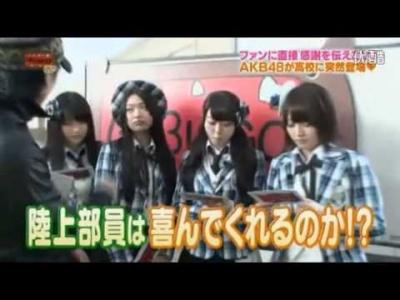 【芸能人サプライズ】AKB48が突然おじゃましちゃいますSP!