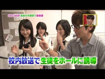 【芸能人サプライズ】大森学園高等学校でSKE48が学園祭サプライズライブ!