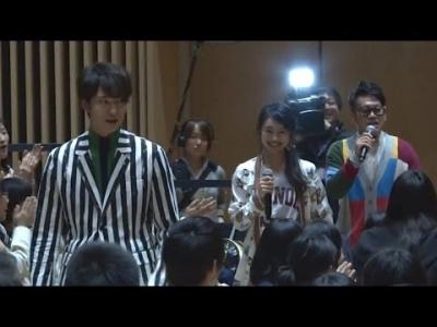 【芸能人サプライズ】試写会で岡田将生、忽那汐里、宮川大輔がサプライズ登場!