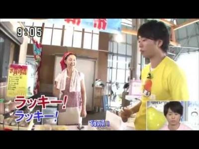 【芸能人サプライズ】嵐の櫻井翔が愛知県南知多町にサプライズ訪問!