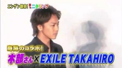 【芸能人サプライズ】EXILE TAKAHIROとベッキー(木部さん)がお台場に潜入ドッキリ!