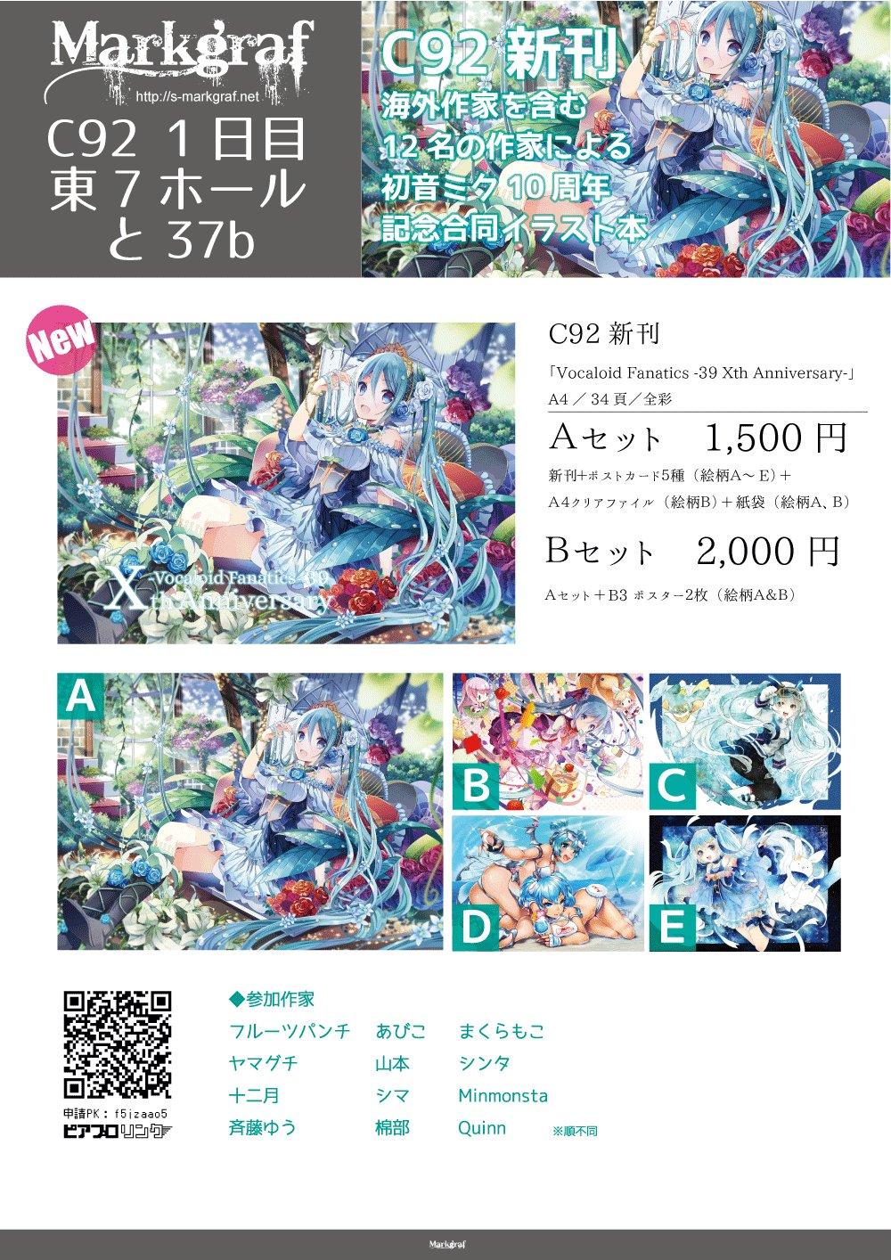 c92oshinagaki.jpg