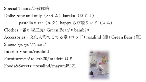 森カフェ4st1