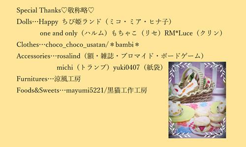8ST森カフェ