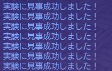 20170727-10.png
