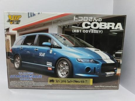 RB1オデッセイ (24)