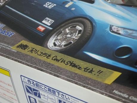 RB1オデッセイ (25)