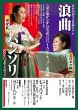 2017/7/8チラシ_オモテ