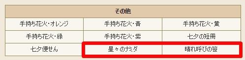 sozai2017.jpg