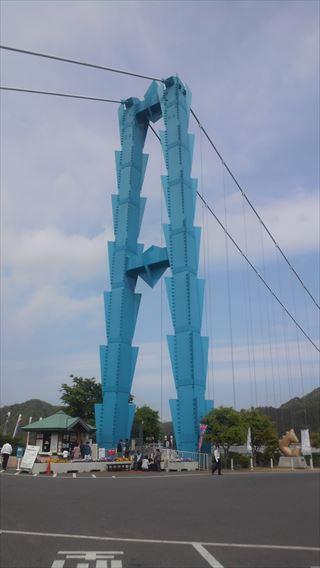 竜神大吊橋右岸側主塔