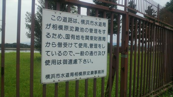 通行禁止の看板