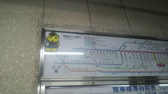 新京成路線図1