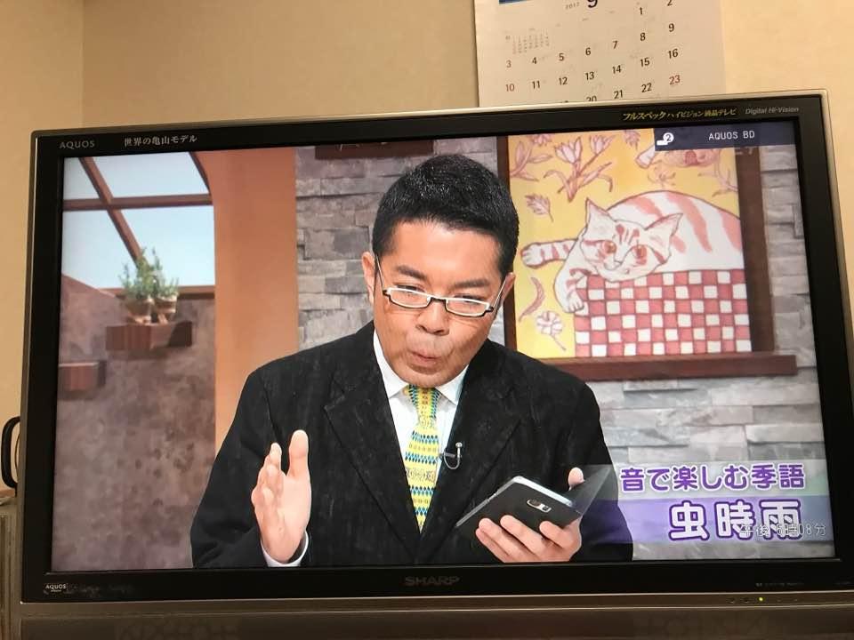NHK俳句で入選! (その3)~拙句が...