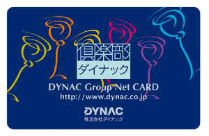 0524cdcard.png