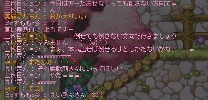 Maple170420_231556.jpg