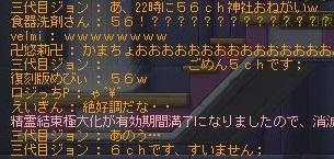 Maple170422_214153.jpg