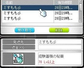 Maple170503_202914.jpg