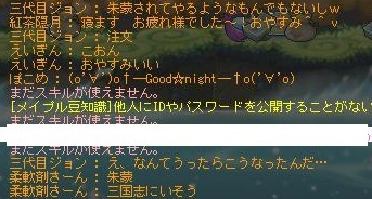 Maple170529_230851.jpg