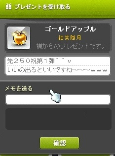 Maple170609_221401.jpg
