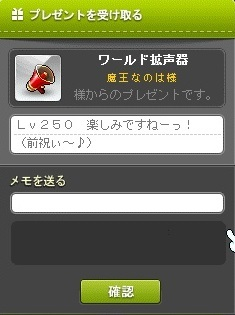 Maple170610_154836.jpg