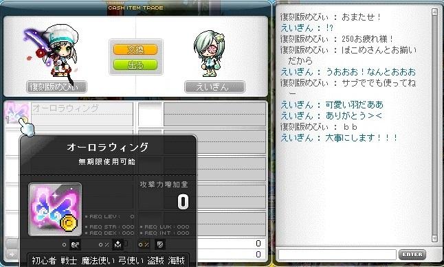 Maple170610_211607.jpg