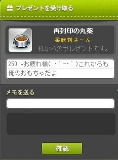 Maple170611_011360.jpg