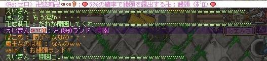 Maple170704_000038.jpg