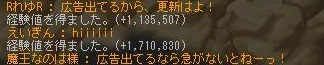 Maple170827_164001.jpg