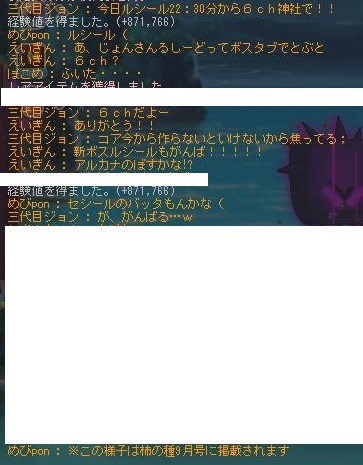 Maple170831_221756.jpg