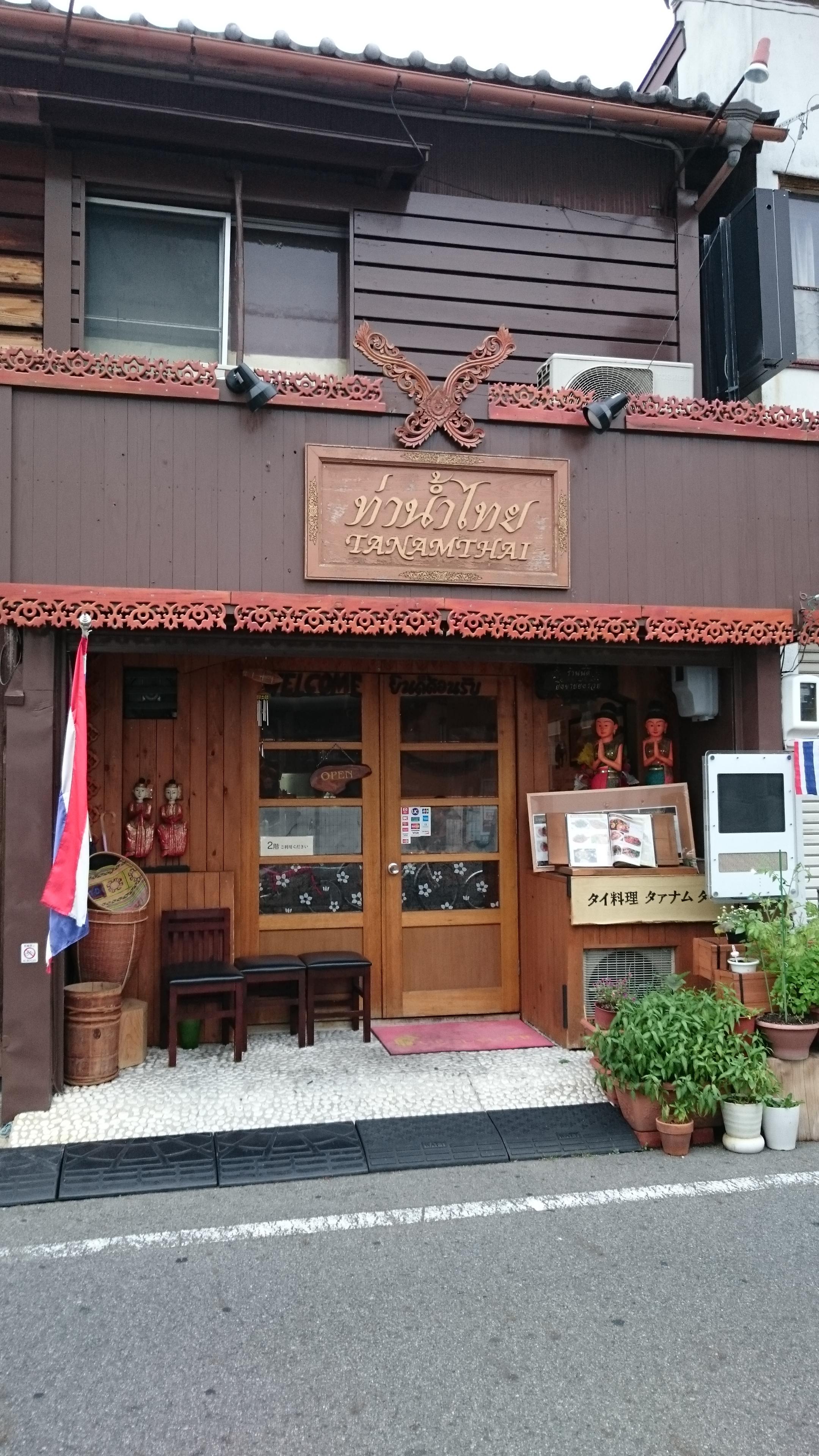 刈谷タイ料理2