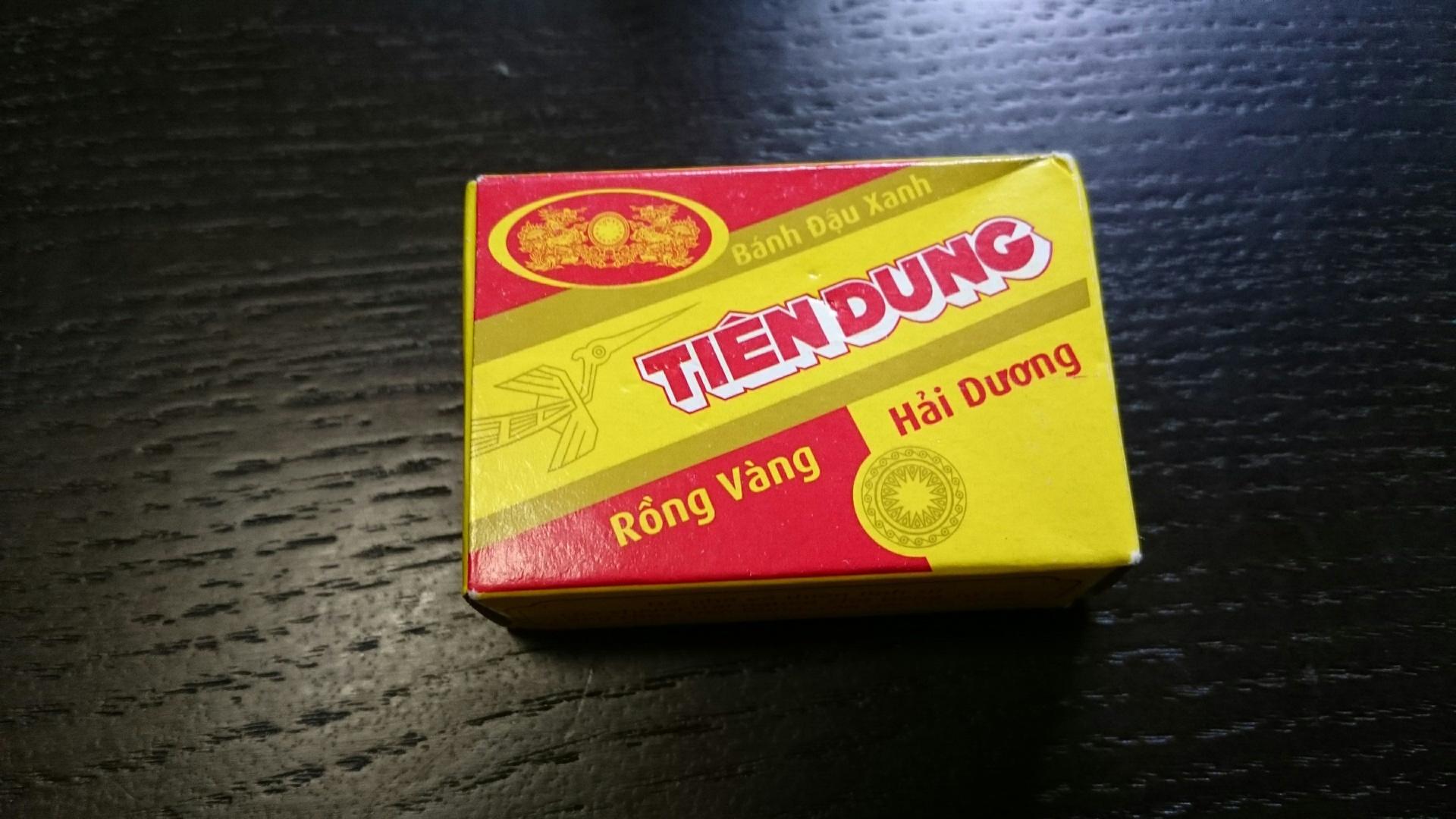 ベトナム菓子2