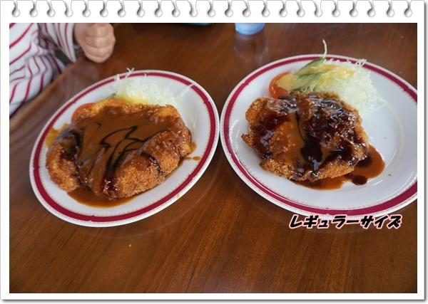 2017-9くんくん1