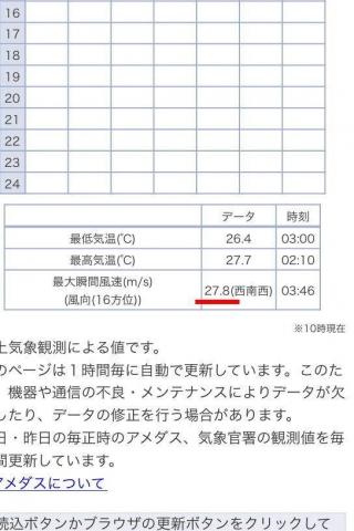 2017_09140001.jpg
