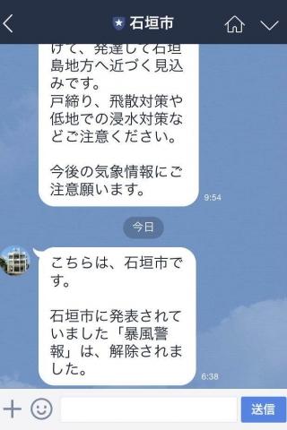 2017_09140003.jpg
