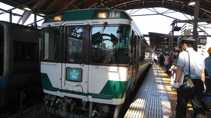 太平洋パノラマトロッコ列車