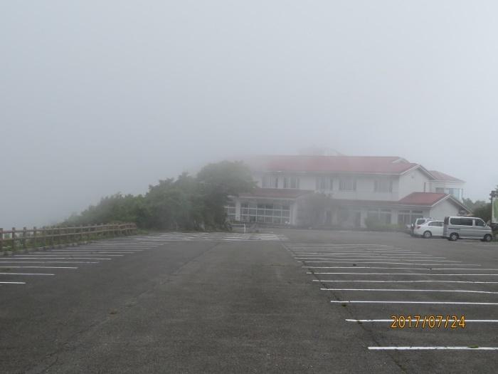 霧の中の天狗荘
