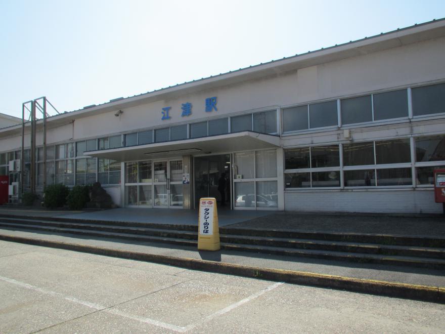 三江線20